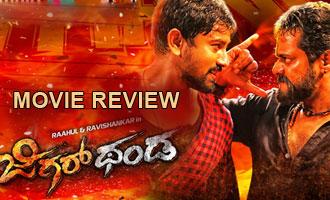 jigarthanda Review