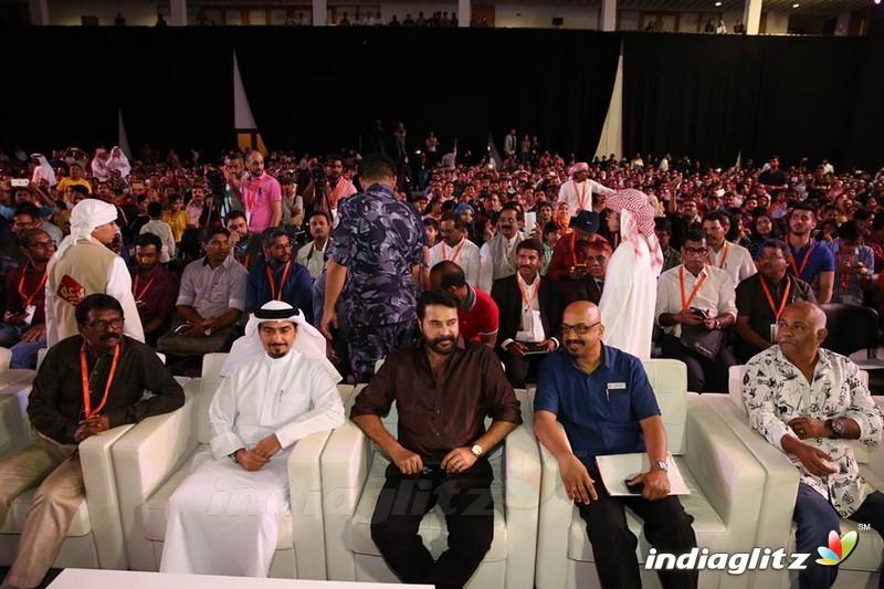 Mammootty at Sharjah International Book Fair