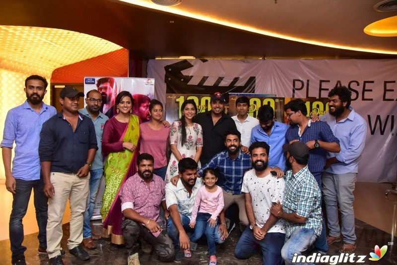 'Njandukalude Nattil Oridavela' 100 Days Success Meet