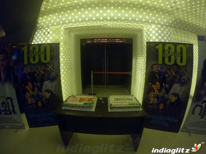 'Njandukalude Nattil Oridavela' 100 Days Success Meet