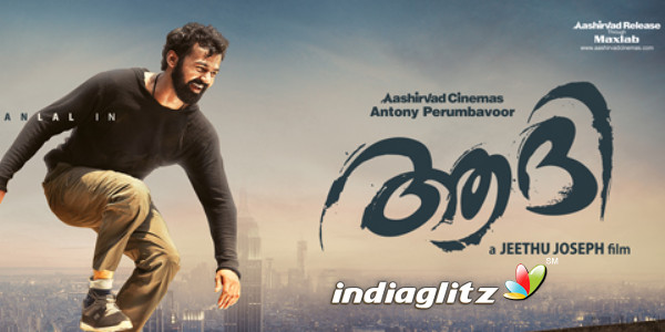 Aadhi Music Review