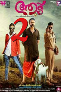 Aadu 2 Review