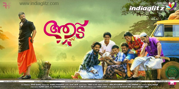 Aadu 2 Music Review