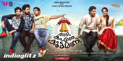 Adi Kapyare Kootamani Review