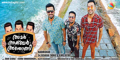Amar Akbar Anthony Music Review