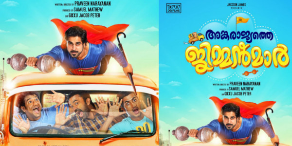 Ankarajyathe Jimmanmar Music Review