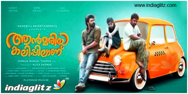 Ann Maria Kalippilaanu Music Review