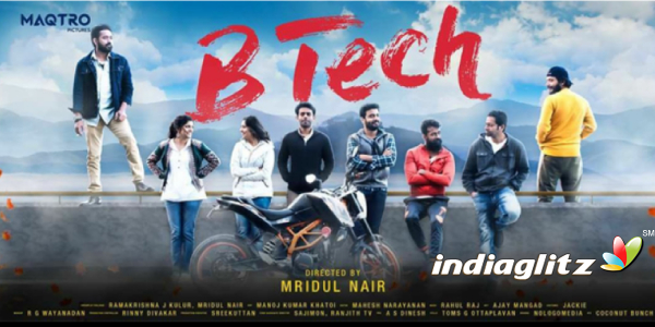 B Tech Music Review