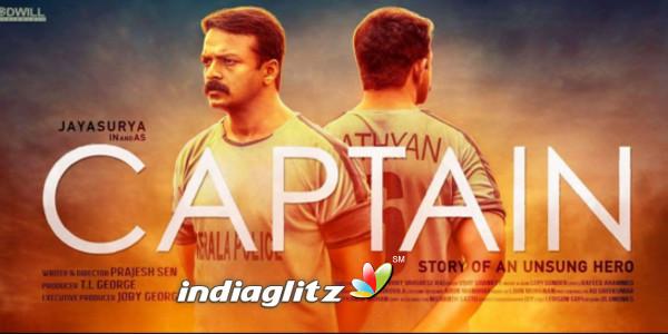 Captain Review