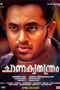 Watch Chanakya Thanthram trailer