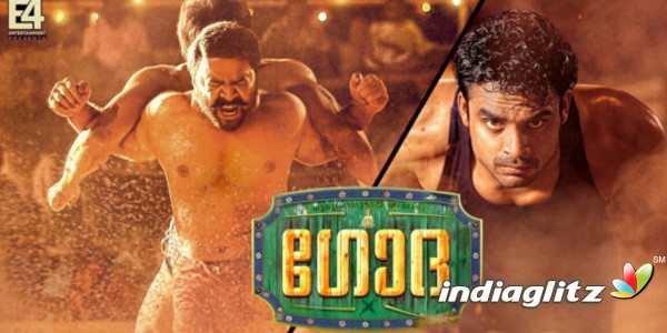 Godha Review