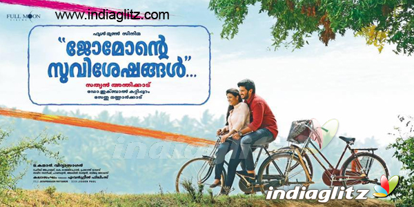 Jomonte Suvisheshangal Music Review