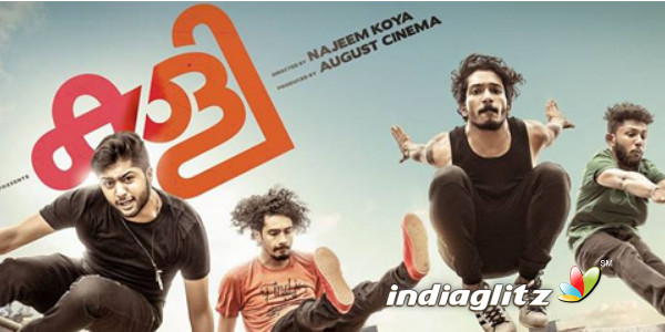 Kaly (2018) Music Review
