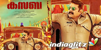 Kasaba Review