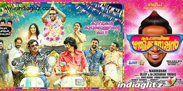 Kattappanayile Rithwik Roshan Music Review