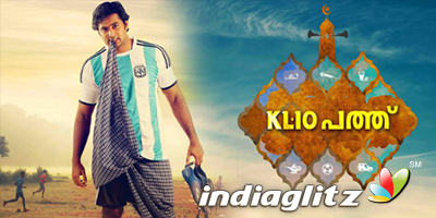 KL 10 Pathu Review