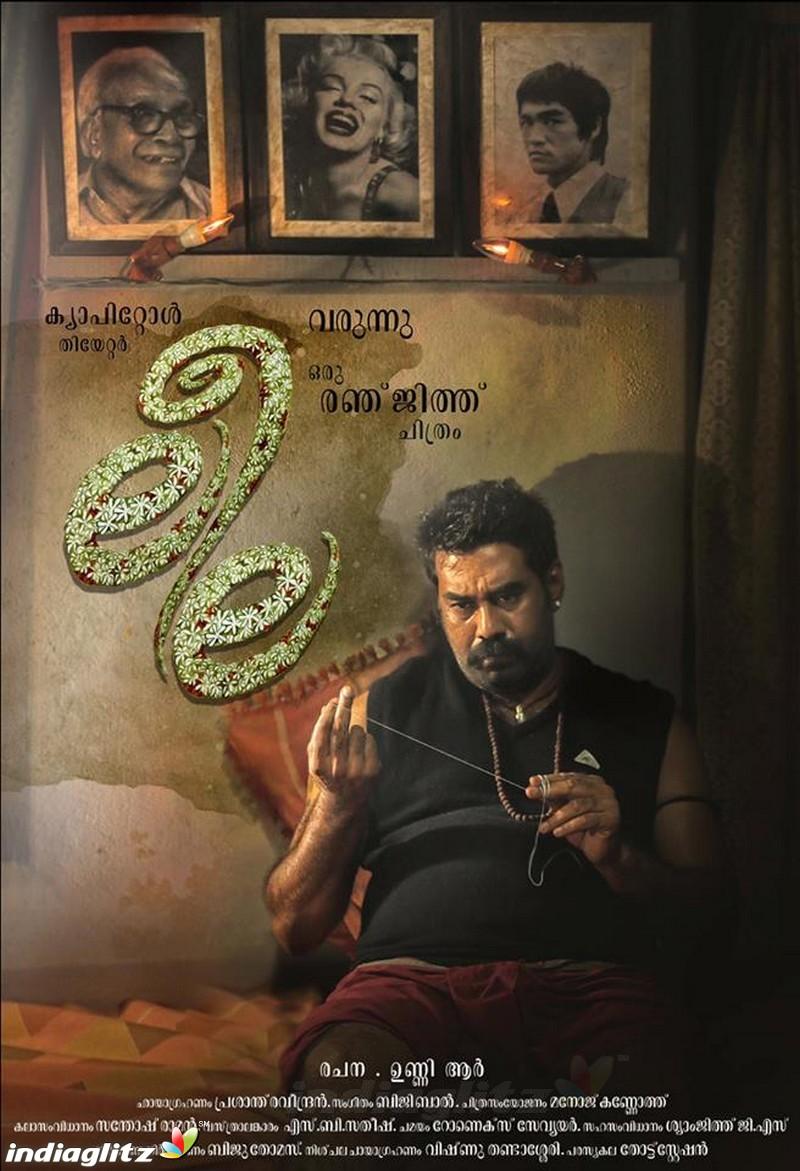 Parava new malayalam movie full 2017 hd youtube.