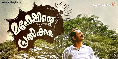 Maheshinte Prathikaram Review