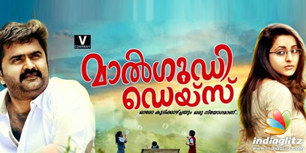 Malgudi Days Review