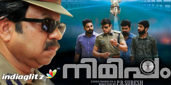 Nimisham Review