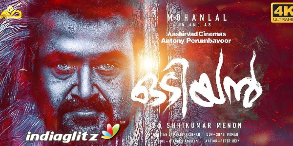 Odiyan Music Review