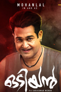 Watch Odiyan trailer