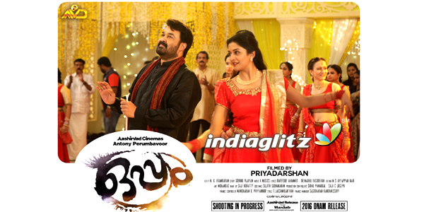 Oppam Review