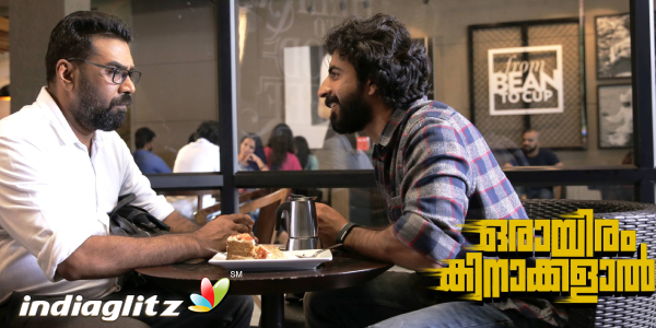 Orayiram Kinakalal Review