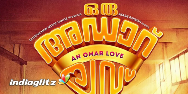 Oru Adaar Love Review
