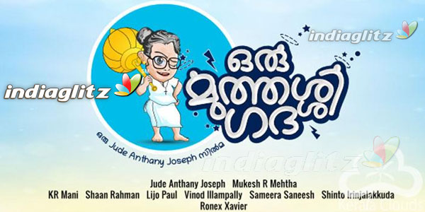Oru Muthassi Gada Music Review