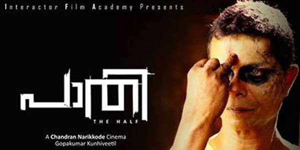 Paathi Music Review