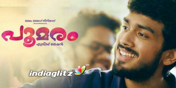 Poomaram Review