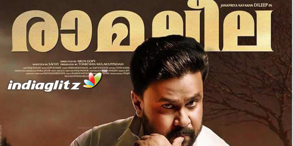 Ramaleela Review