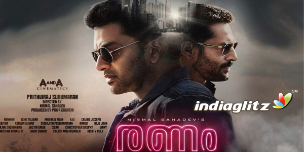 Ranam Music Review