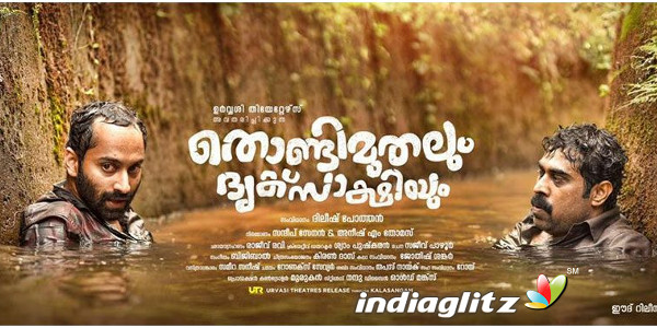 Thondimuthalum Driksakshiyum Review