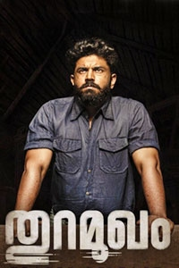 Watch Thuramukham trailer