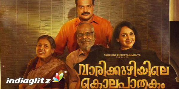 Vaarikkuzhiyile Kolapathakam Music Review