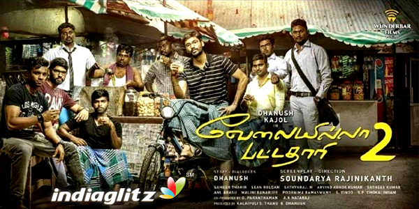 Velaiyilla Pattathari-2 Review