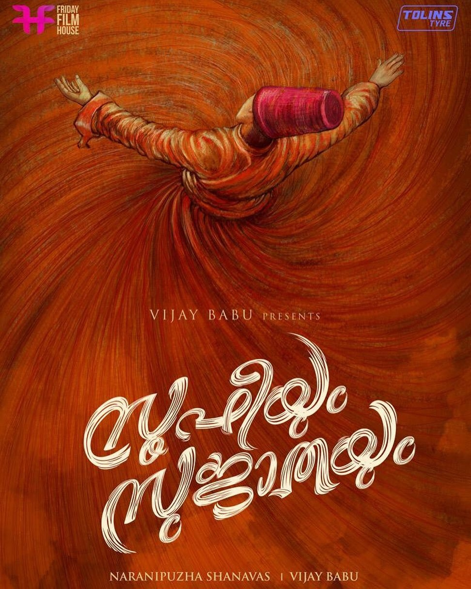 vijay babu jayasurya movie sufy