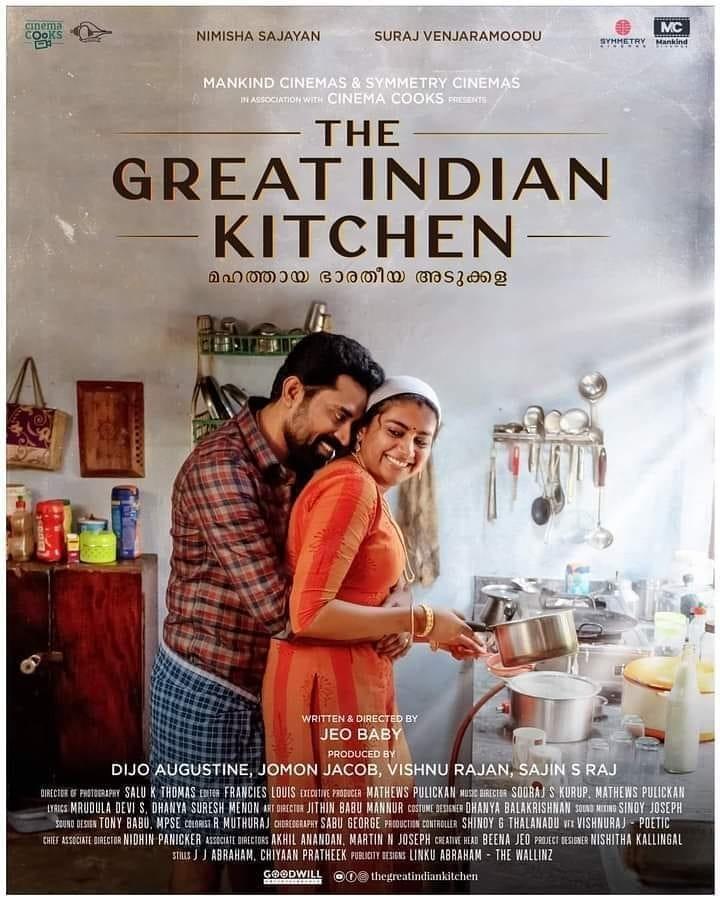 suraj Nimisha movie release