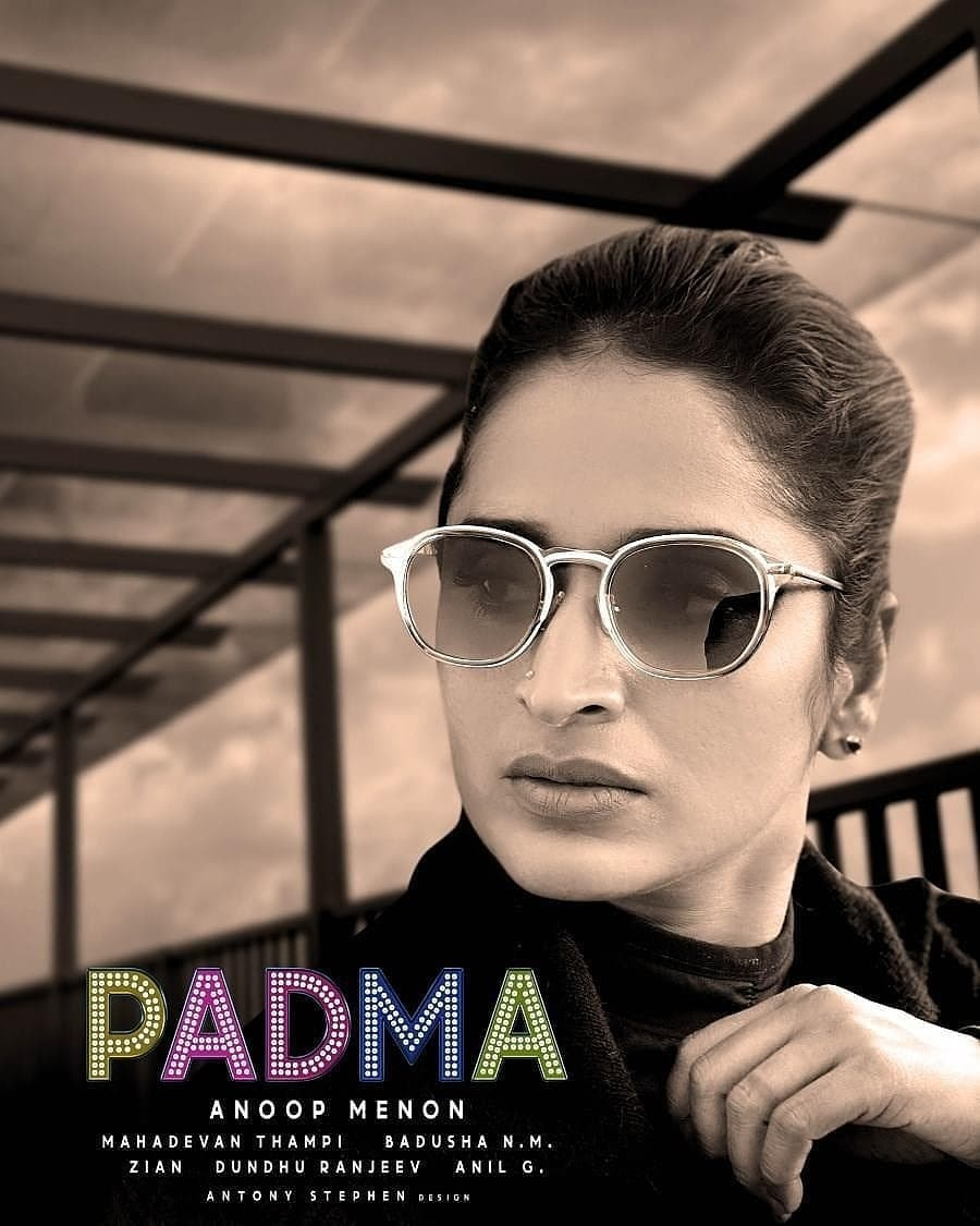 Padma Surabhi actress look