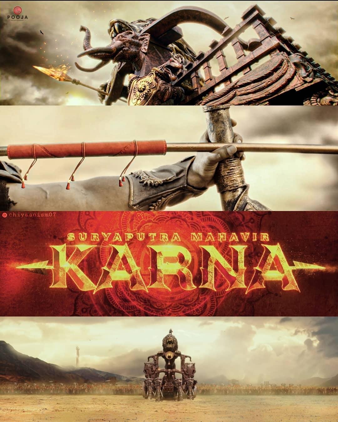 karna movie