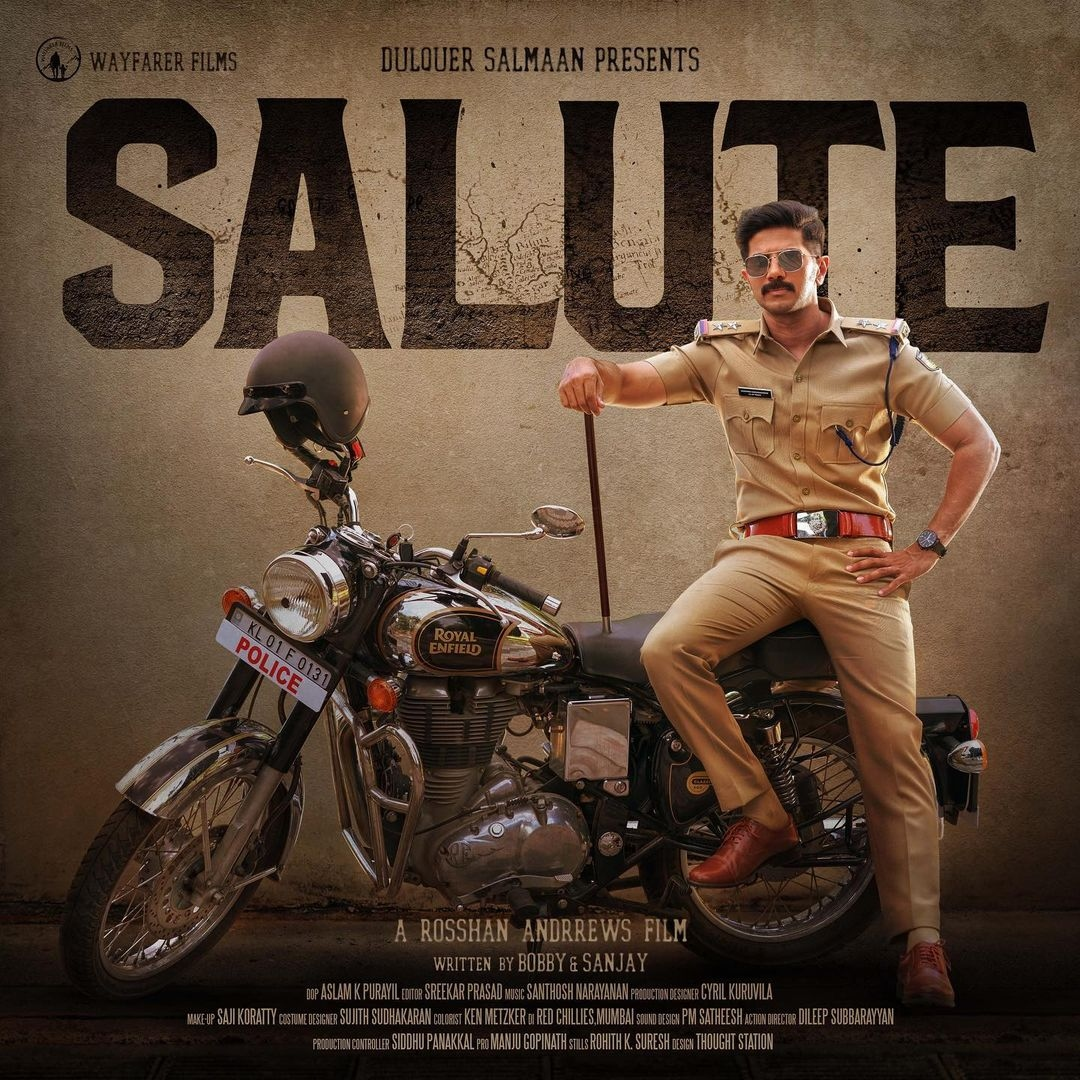salute movie teaser