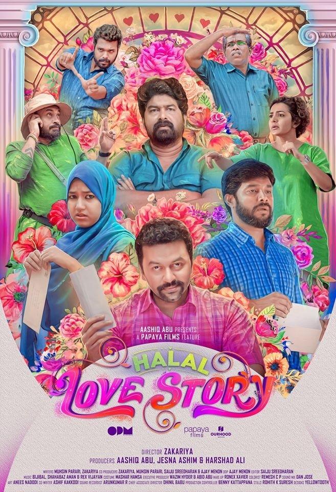 Halal love story amazon prime