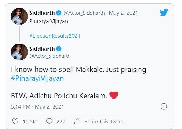 siddharth tweet pinarayi