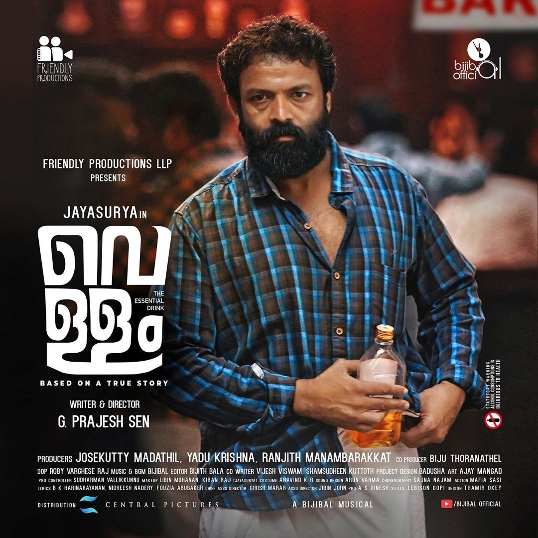 Jayasurya movie new