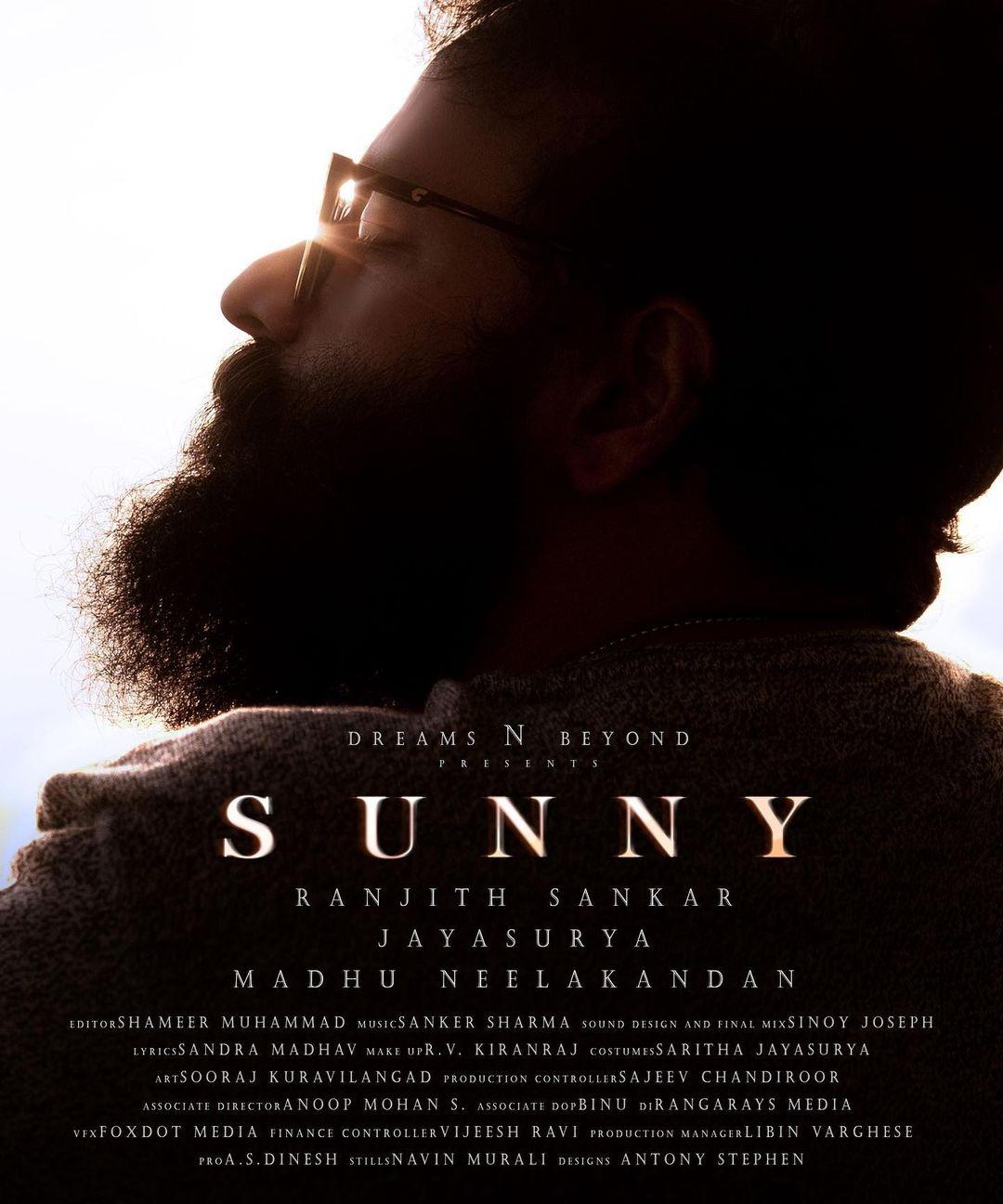 Jayasurya sunny movie