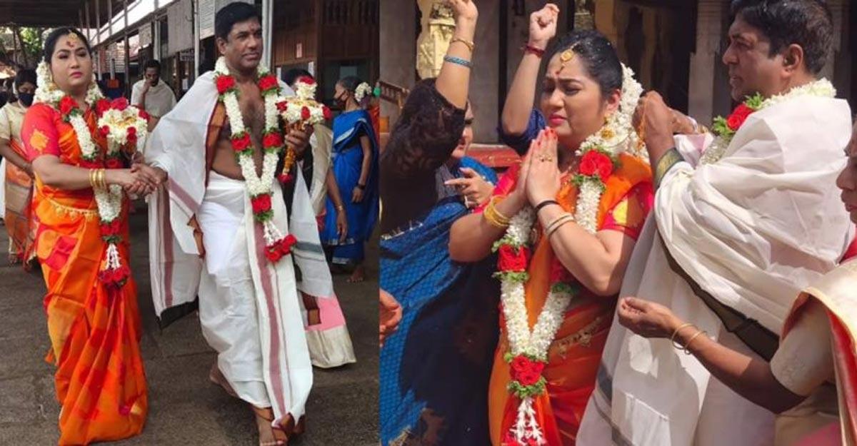 yamuna actress wedding