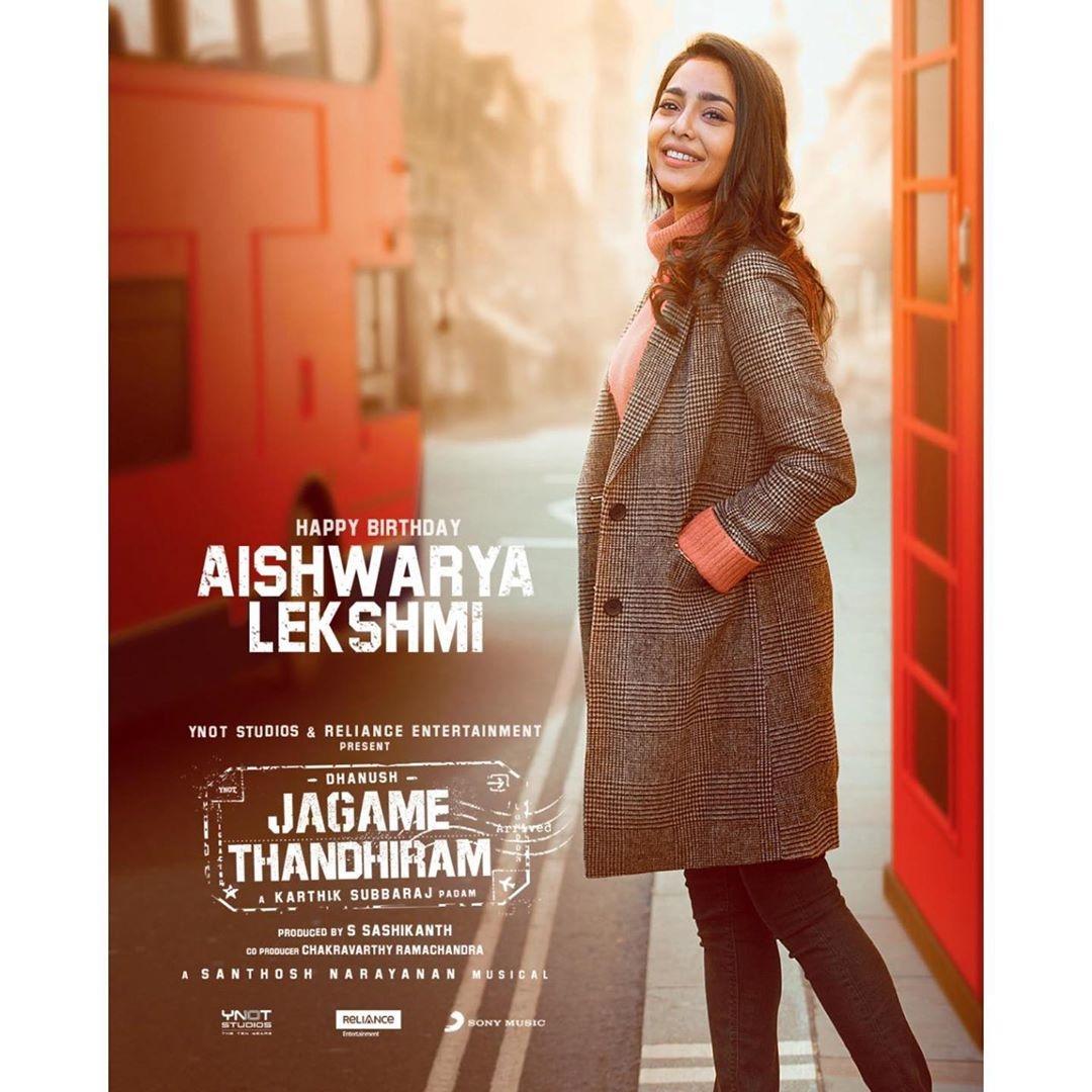 aishwarya Lakshmi movie new Malayalam