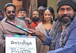 Nivin Pauly-Asif Ali's 'Mahaveeryar' starts rolling !